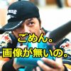 """大蛇-Orochi- """"櫻"""""""