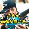 YJC連絡 by センセ