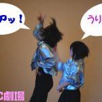 YJC劇場#1 『Saki vs HIRO-M 因縁の戦い』