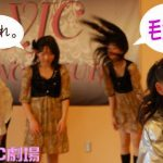 YJC劇場#10 『Naruの毛針攻撃』