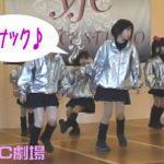 YJC劇場#11 『YJC コサックダンスも導入!』