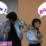 YJC劇場#4 『Saki vs HIRO-M 因縁の戦い 2』