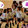 YJC劇場#9 『謎のChooChooTrainスタンバイ』