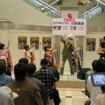 4/11 カブキロックス新曲キャンペーンイベント in上尾