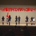 """【YJCメンバー向け】 チーム""""S"""" 修正点"""