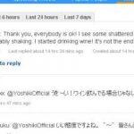 "Yoshikiさんも""終了""かな?"