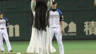 山村貞子さんが可愛すぎる。