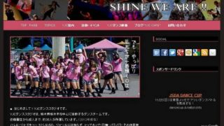 YJCホームページ リニューアルしました。