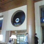 『ランバダ』に似た名前のホテル