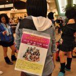 2/11 イオンモール佐野新都市 スペシャルダンスライブ