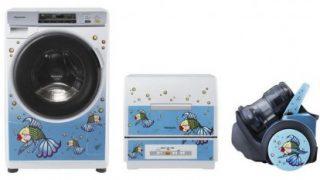 土屋アンナデザイン洗濯乾燥機モニター応募