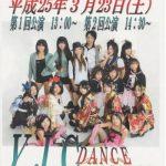 本日、桐生が岡遊園地様にてダンスライブ!なのに…