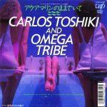 【74′log移植】新体制・カルロストシキ&オメガトライブが何かと酷かった。