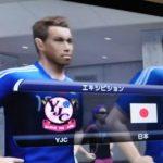 どうでもいい第2弾。高3組不在のYJC、日本代表に惜しくも敗れる。