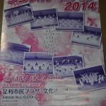 YJC 夏休み期間中イベント予定