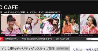 WEB版スライドショー画像を追加/イベント写真をアップして下さる方へ
