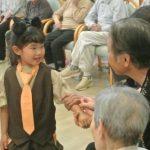 5/14 デイサービスにらがわ様 公演