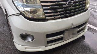 事故ってしまいました・・・。